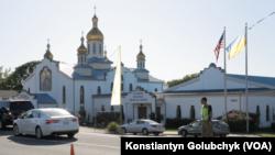 Український православний собор Святого Андрія у штаті Мериленд