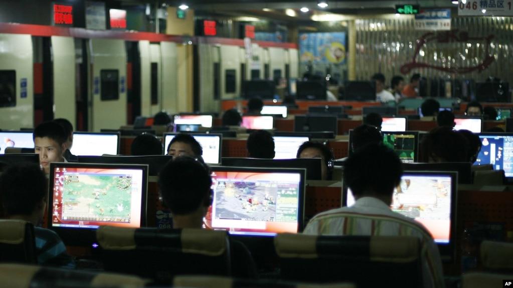 北京的一家網吧