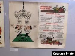 1986年新泽西中餐馆Ginsberg&Wong的菜单。图片来源于Andrew Coe