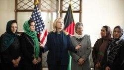 وزیر امور خارجه آمریکا به افغانستان رفته است