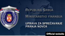 Logo Uprave za sprečavanje pranja novca (Foto: http://apml.gov.rs)