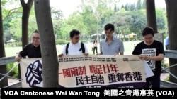 民陣成員示範7-1遊行起點可能經過的窄路 (攝影:美國之音湯惠芸)