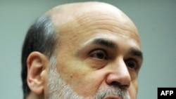 ABD Merkez Bankası: 'Ekonomide Yeni Tedbirler Alınmalı'