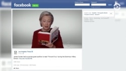 Клинтон на «Грэмми»: «победа в кармане» или «утешительный приз»?