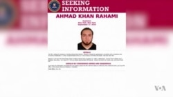 Following Terror Suspect Capture, New York Remains Vigilant