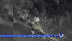 فعالان: روسیه کاروان کمکهای انساندوستانه در سوریه را بمباران کرد