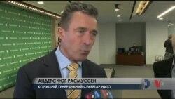 Посилити санкції проти Росії закликав США екс-генсек НАТО Андерс Фоґ Расмуссен. Відео