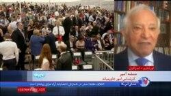 دو دیدگاه درباره انتقال سفارت آمریکا به اورشلیم: مناشه امیر و علیرضا نوریزاده