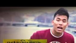 Tenzin Dawa Tsona, Rapper