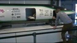 27 команд із усього світу взяли участь у конкурсі проектів Hyperloop у Лос-Анджелесі. Відео