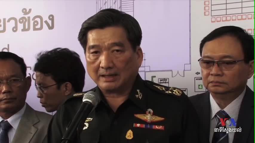 Thailand Makes Efforts to Combat Migrant Labor Exploitation