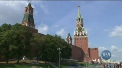 Двопартійна група сенаторів США закликала запровадити нові адресні санкції щодо російських чиновників. Відео