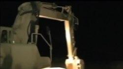 2013-03-31 美國之音視頻新聞: 西藏金礦塌方救援人員共找到四具屍體