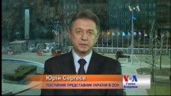 """Миротворча місія може розпочатись """"достатньо швидко"""" - посол України в ООН. Відео"""