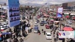 کروناویروس؛ بی توجهی شهروندان کابل به محدودیت بر گشت و گذار