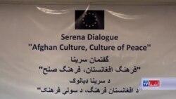 اروپا: تاخیر در پـاسخ طالبان به فراخوان صلح، نشانۀ رد نیست
