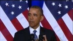 奥巴马关于国安局改革讲话要点(1)