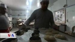 Nanpêjgeha Hostayên bi Pêdivîyên Taybet li Lubnanê