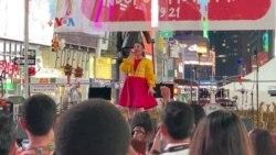 Peluncuran 'Cafe Dangdut' di Times Square, New York