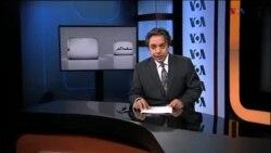صفحه آخر، ۲۶ ژوئن ۲۰۱۵: قوه قضائیه جمهوری اسلامی