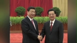 2014反腐: 习近平下猛药