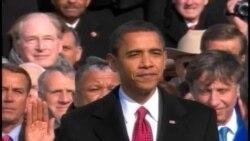 미국의 대통령 취임식