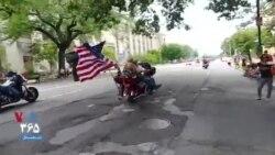 رژه موتورسواران موسوم به «غرش تندر» در واشنگتن؛ تجلیل از کشتههای جنگ