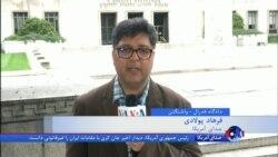 دادگاه دو ایرانی متهم به جاسوسی برای تهران در واشنگتن برگزار میشود