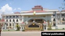 သတင္းဓာတ္ပံု - Shan State Government Office's Website