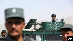افغان سکیورٹی اہل کار