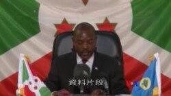 布隆迪政府考慮推遲總統選