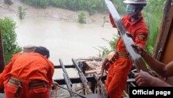 မြန္ျပည္နယ္ မုဒံုၿမိဳ႕နယ္ ကတံုေပၚေက်းရြာမွာ တူးေျမာင္း ေရတိုက္စားၿပီး ေပ ၆၀ ေလာက္ ကမ္းပါးၿပိဳက် (ဓါတ္ပံု-Myanmar Fire Services Department)