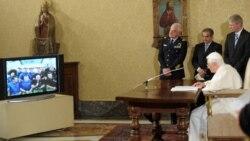 پاپ بنديکت شانزدهم با فضانوردان صحبت کرد