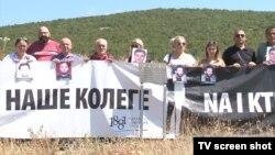 Obeležavanje godišnjice nestalih novinara Đura Slavuja i Ranka Perenića, 21. avgust 2019.