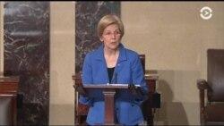 Республиканцы в Сенате прервали речь Уоррен: как это было