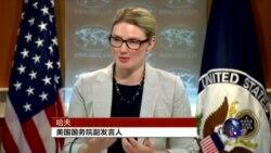 VOA连线:东盟外长会下月登场 美鼓励热线解决海上争端