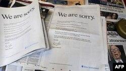 Ông Murdoch công bố lời tạ lỗi trên báo chí Anh ngày 16/7 gửi cho các nạn nhân trong vụ báo News of the World nghe lén điện thoại và hối lộ cảnh sát