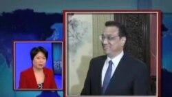 时事大家谈: 克里亚洲行,中国呛声又握手