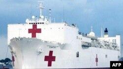 Плавучий госпиталь выходит в море
