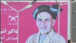 چشم انداز آزادی های نسبی در افغانستان