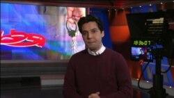 برخورد با مهمانیهای جوانان در ایران