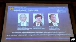 Ảnh 3 khoa học gia đoạt giải Nobel Vật Lý 2014 Isamu Akasaki, Hiroshi Amano và Shuji Nakamura tại Viện Hàn Lâm Hoàng gia Thụy Điển, ngày 7/10/2014.