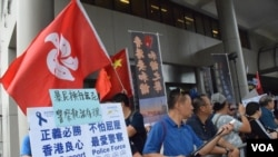 支持警員的示威者在法院外集會 (美國之音湯惠芸拍攝)