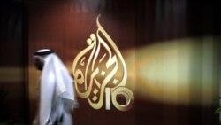 يک عضو خانواده امير قطر رييس جديد شبکه خبری انگليسی زبان الجزيره شد