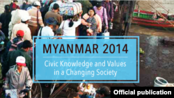 Asia Foundation's Myanmar Public Opinion Survey