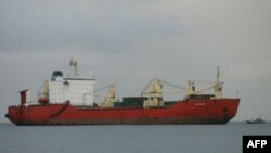 یمن از خدمه یک کشتی ایرانی بازجویی می کند