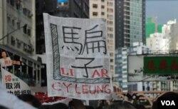 梁振英就職當天的71遊行,有示威者高舉標語諷刺他是騙子