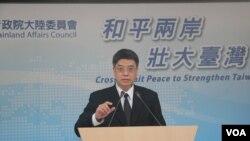 台湾陆委会副主委邱垂正 (杨明拍摄)