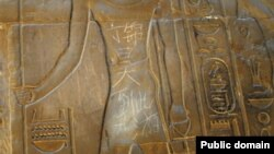 """Graffiti found on 3,500-year-old tablet in Luxor, Egypt reads """"Ding Jinhao was here""""."""
