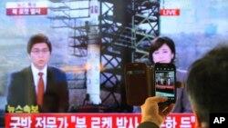 Одними из первых о запуске сообщили южнокорейские СМИ